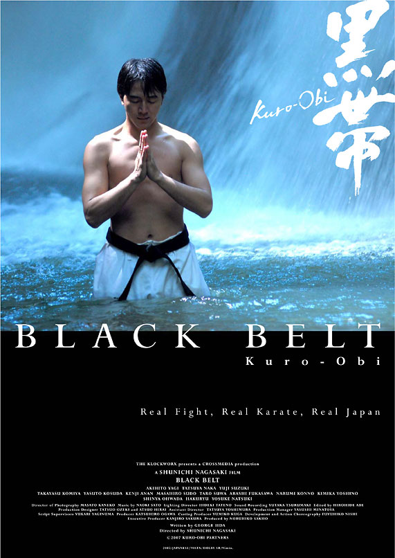 film Black Belt en streaming