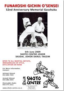 2009-memorial-poster