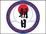 Asahi Logo Small