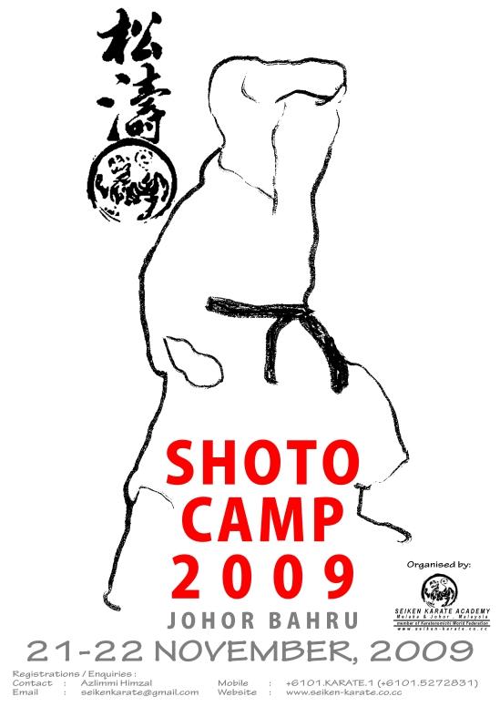 ShotoCamp Poster