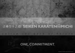 New SKA Poster : One Commitment